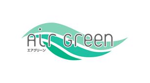 エアグリーンブランドサイト