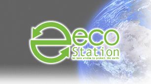 エコステーションブランドサイト